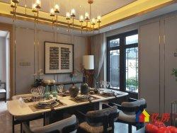 世茂龙湾 国风别墅 成熟商圈 独门独院实得面积200多个平方