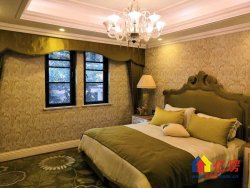 急售,70年产权,东边户,大花园,豪装全房暖气,中 央空调。