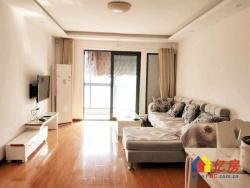 跳楼价 中城国际 小三房户型 精装修 送一间房 看房有钥匙