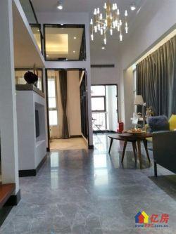 青山区二环边 超具性价比公寓 毛坯复式 一线江景 总价低