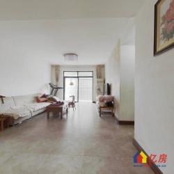 此房源满五,采光好视野开阔,大户型。
