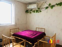 长福沁苑公寓 香港路地铁口 中装六房 低楼层 采光无遮挡