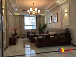江汉区  华银城 3室2厅2卫  138.45㎡高档装修,下楼就是地铁口