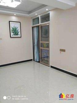 急售 汉正街 多福大厦 两室一厅  精装修 朝南 仅售88万