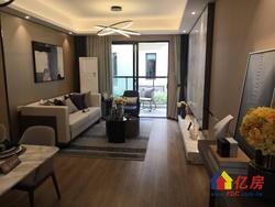 新房6号线D铁口,一线临湖,融创精装修品质楼盘,直接认购!