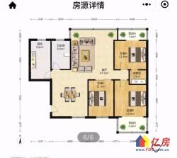 武昌区 水果湖 水果湖东一路 3室2厅2卫 143.78㎡,对口水一小二中