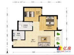 江汉区 复兴村 中城悦城 2室2厅1卫 次新房  全房暖气 学区 地铁房