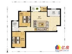 江汉区 范湖地铁口  葛洲坝国际广场 2室2厅1卫  95㎡  南北通透  万达商圈