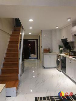 双十一 开发商大砍价 3地铁交汇 自带小学 5.2复式楼公寓