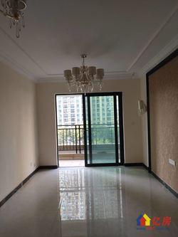 恒大城二期,精装两房,低于市场价10万,采光好朝向好小区中间