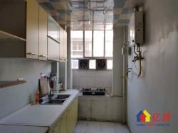 地铁二三号线 居家装修 中装三房 后期税费少 总价低