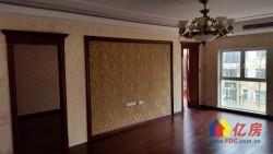 好房觅有缘人 盘龙城 罗纳河谷 3室2厅2卫 154.22㎡