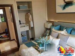 2号线D铁+70年湖景精装住宅+可用公积金+三房双阳台+居家