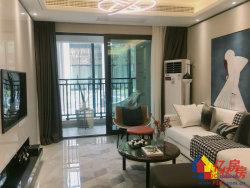 阳核心王家湾商圈,坐拥三桥三轨,精装通透三房,新房直售