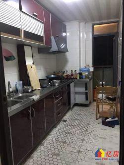 香港映象3室2厅1卫