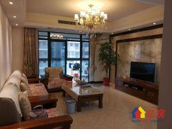 恋湖家园 220万 5室2厅3卫 精装修,难得的好户型急售