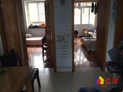 青少年宫旁省客宿舍 精装2房59平米106万南北通透明厨明卫