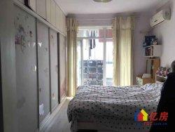 正规精装一室一厅 采光视野很好 直接拎包入住