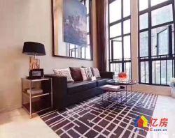 宏图大道三地铁  不限购LOFT 武汉市唯一有对口学校的公寓