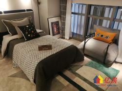 后现代主义年轻人的选择!汉阳城云顶 2室2厅1卫 毛坯低价出售!!!