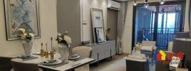 东西湖三店网红正地铁口均价12900精装三房环绕