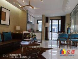 新房:吴家山+5.2米+首付35万起+带天然气+正地铁口