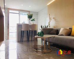 宜家荟聚旁,不限购好房,首付30万,买一得二,带阳台天然气!