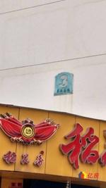 翠堤春晓精装三房 直接拎包入住 诚心出售 有钥匙随时看房,武汉东西湖区金银潭将军路东西湖区金银湖区张公堤北、铁塔路南二手房3室 - 亿房网