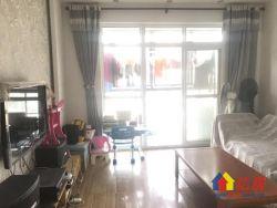 武昌火车站 凯旋名邸精装两室两厅,明厨明卫,视野开阔无遮挡