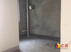 绿地636二期 高楼层毛坯房 满两年 底价抛售 急 急 急