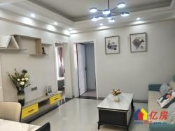 江岸区 台北香港路 颐园公寓 2室1厅1卫  65.7㎡  精装婚房 出售