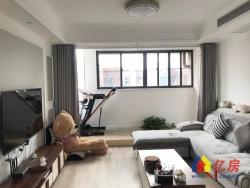 升华现代城精装 带超大露台 可做四个房间