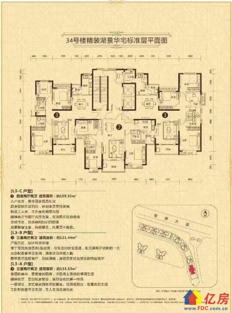 光谷东 红莲湖 精装 大4房 单价6289 次新房未入住,武汉其他其他鄂州红莲湖度假区金碧大道二手房4室 - 亿房网