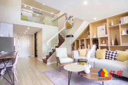 一手新房,现房,即买即收租,无后期税费,可随时看,方便看房
