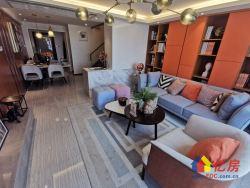 地铁口 5.4米复式楼 带天然气 毛坯交付 现房 自带商业