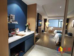 近地铁 总价30万 带租约酒店式公寓 已租养贷