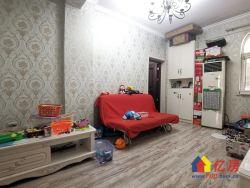 首义小区 居家精装两房 南北朝向通透,全明户型 边户 满两年