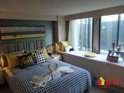 青山区绿地香树花城 复式公寓带天然气新房无税 办公自住两相宜