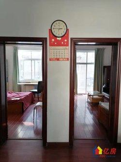 菱角湖地铁口 纺织宿舍3室1厅1卫 学.区房 南北通透带阳台