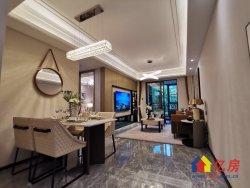 汉阳二环内远洋东方境世界观精装修住宅出售