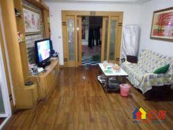 双地铁 松涛苑 二楼 三房带两卫 产证满五 低于市场价出售