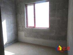 锦绣汉江还建房 需一次性不限购 朝南双阳台东挂角 可落户上学