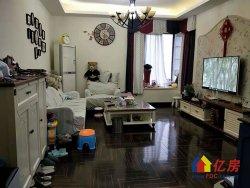 星悦城 豪装大两房 拎包入住 对口育才实验小学 送私家车位