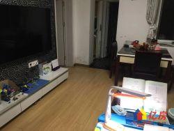 南湖 宁静苑 学区房 公摊低 低价三房 底价152万 装修保养的很好