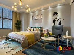 武昌二环,两室一厅,购一层送一层,配套齐全,环境好,交通便利