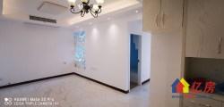 金地天悦精装修3房 全新未住 房产证满二 售价210万净得 有钥匙