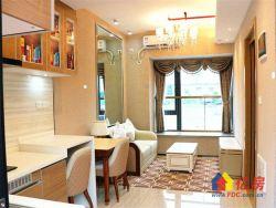 市民之家旁 包租公寓 单价低至1.3万 低首付 随时看房