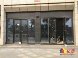 近地铁口 汉口湖畔 精装两房 拎包入住 房东诚心出售