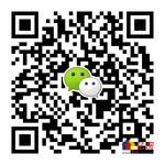 和记黄埔开发 一手江景写字楼 首付1.5成当业主 内环一线江景,武汉江汉区江汉路沿江大道二手房 - 亿房网