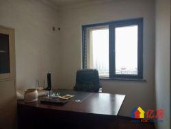 华润翡翠中心精装三房,开发商直签,可贷款 不收任何费用诚意出售